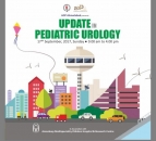 Update in Paediatric Urology - September 2017